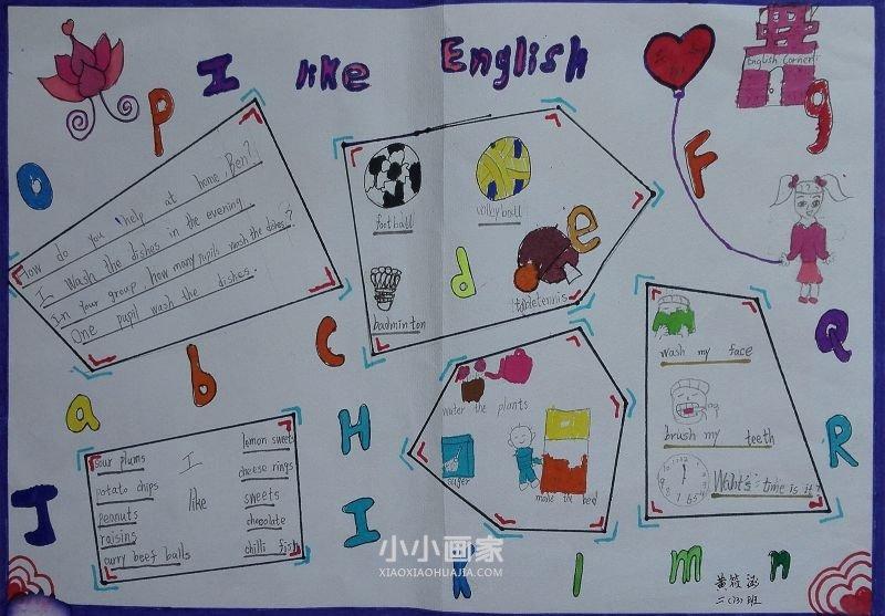二年级英语手抄报图片简单又漂亮- www.xiaoxiaohuajia.com