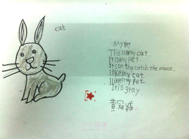 小学一年级英语手抄报最简单图片- www.xiaoxiaohuajia.com