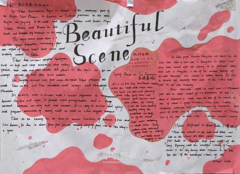 Beautiful Scene关于景点的英语手抄报简单- www.xiaoxiaohuajia.com