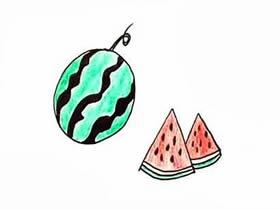 夏天西瓜简笔画画法图片步骤