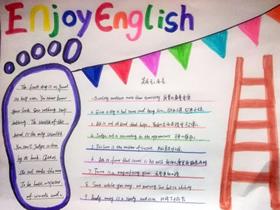 喜欢英语的手抄报怎么画步骤