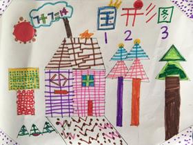 数学图形王国手抄报图片字少一年级