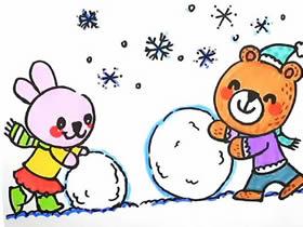 滚雪球的小兔和小熊简笔画画法图片步骤