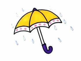 简单雨伞简笔画画法图片步骤