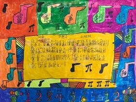 二年级音乐手抄报版面设计简单