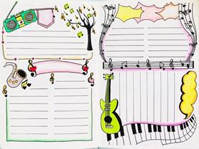 漂亮又简单的音乐手抄报模板大全手绘