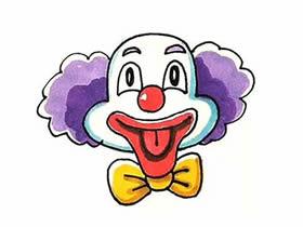 搞笑小丑简笔画画法图片步骤