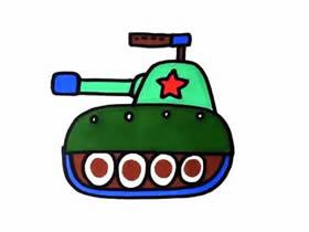可爱坦克简笔画画法图片步骤