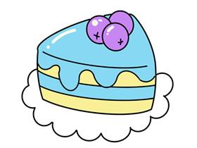 美味蓝莓蛋糕简笔画画法图片步骤