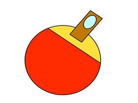 彩色乒乓球拍简笔画画法图片步骤